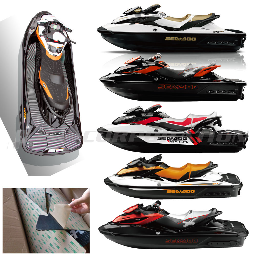 HYDRO-TURFツートンデッキマットキット(テープ付き)SD RXT-X260RS(12-14)/RXT-X(10-11) /WAKE PRO 215(11-12)/GTX 155(12-14)