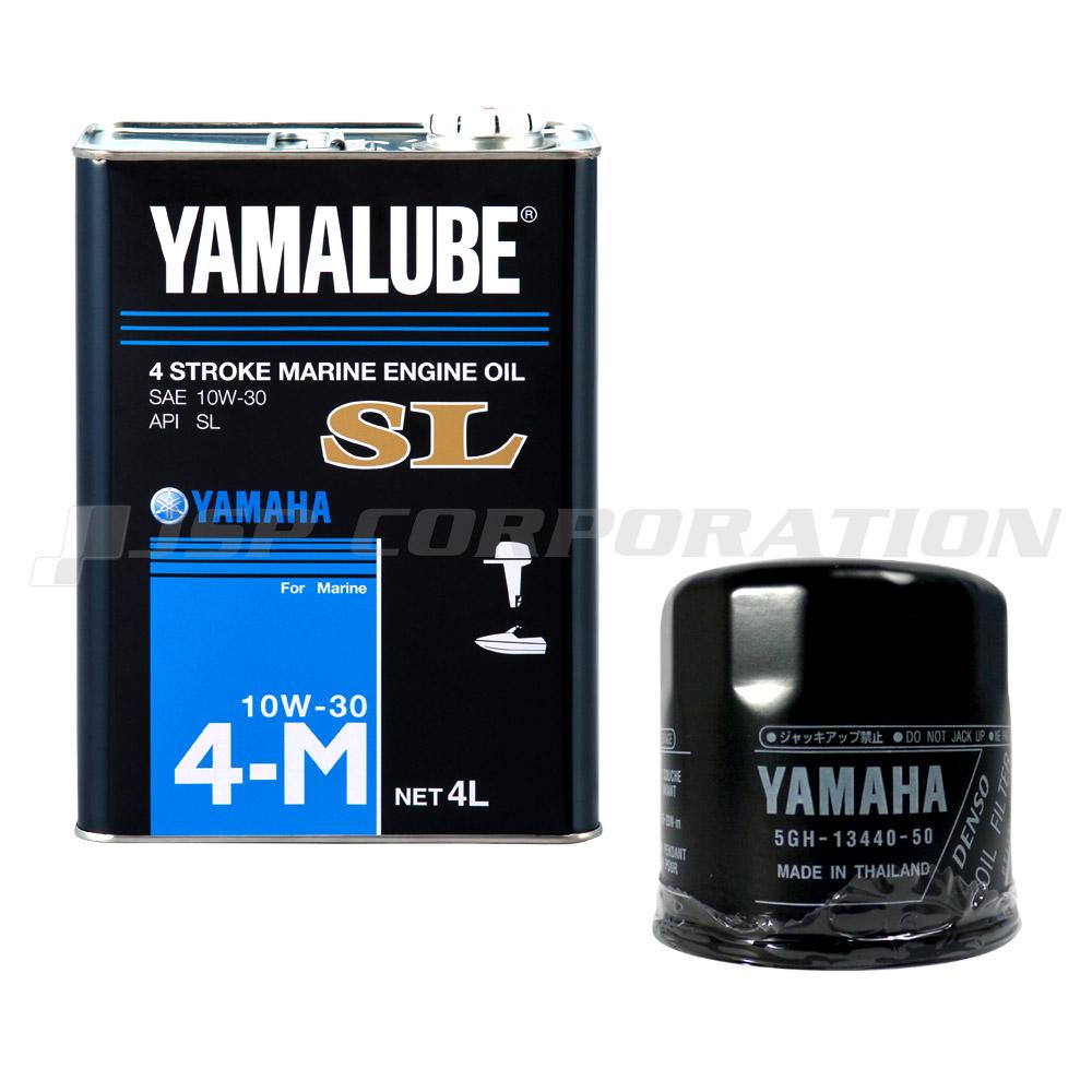 YAMAHA(ヤマハ)オイル交換セットVX('16-)/EX('17-) 純正品オイルフィルター付き