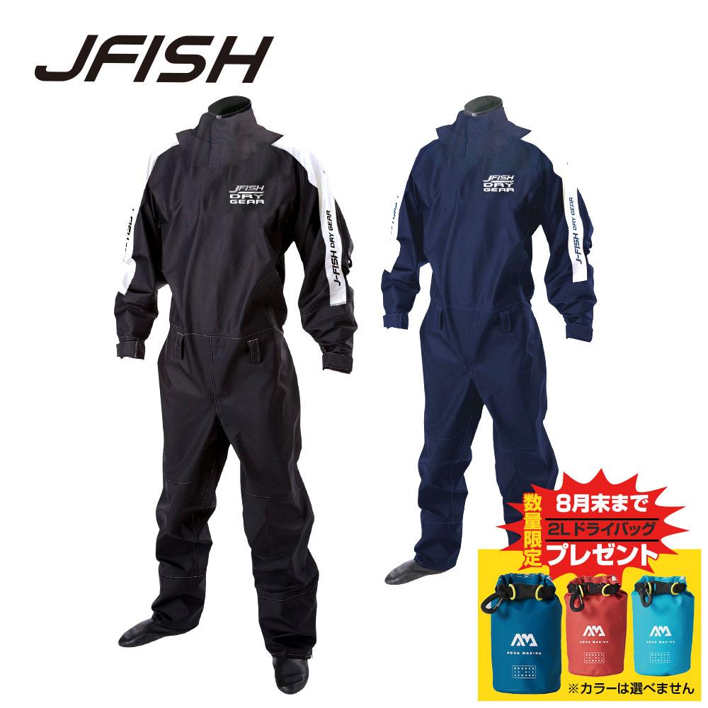 ドライスーツ メンズ/ウィメンズ マルチドライスーツ ソックスタイプ J-FISH / ジェイフィッシュ ジェットスキー ウェイクボード 防寒