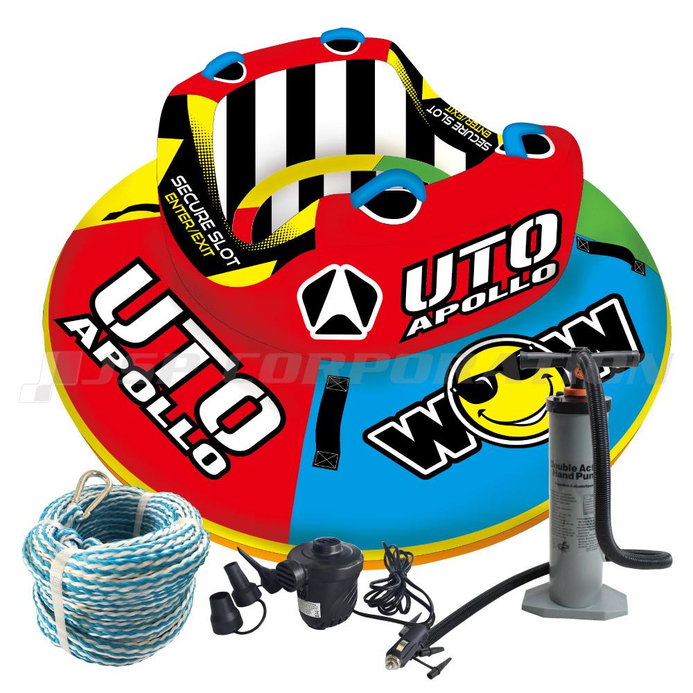 トーイングチューブ WOW/ワオ 2人乗り UTO アポロ 4点セットロープ+ハンドポンプ+電動ポンプ付 バナナボート