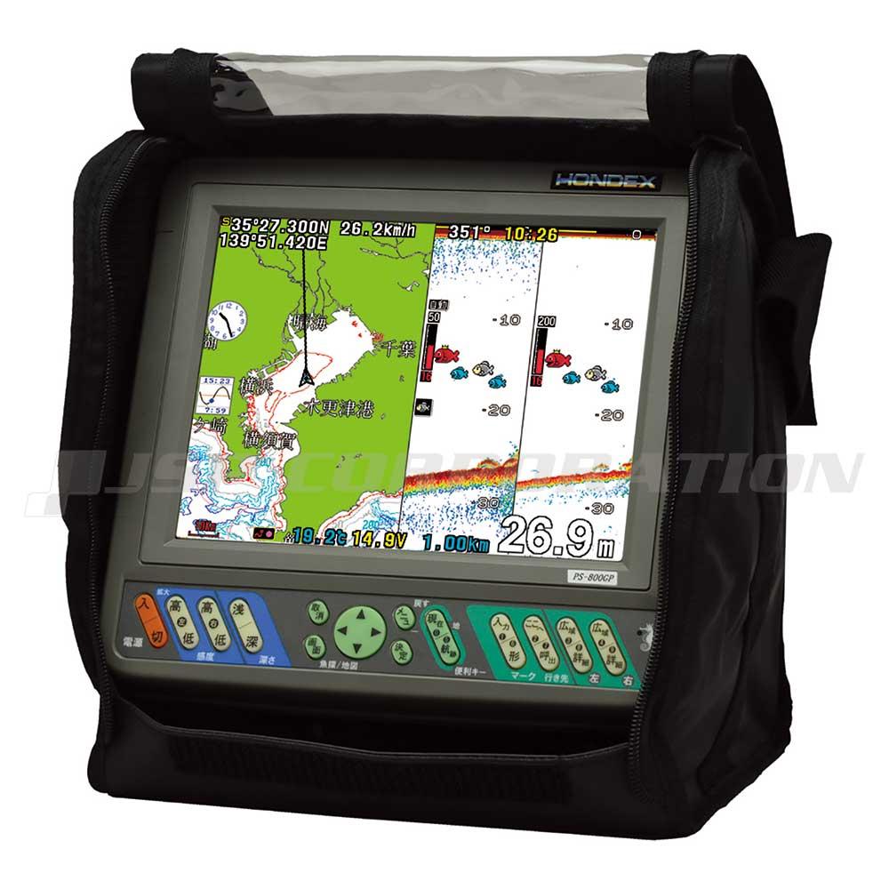HONDEX(ホンデックス)PS-800GP(s) バリューセット8.4型カラー液晶 GPSプロッター魚探アンテナ内蔵仕様 600W 50/200kHz