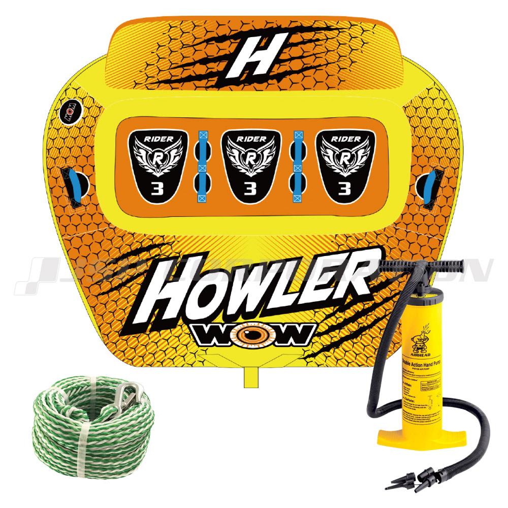 WOW(ワオ)ハウラー 3点セットロープ+ハンドポンプ付 3人乗り