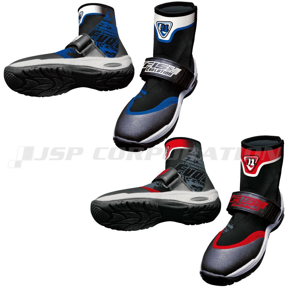 マリンシューズ 靴 エボリューション ジェットブーツ J-FISH ジェイフィッシュ / 水陸両用 マリンスポーツ 水上バイク ジェットスキー