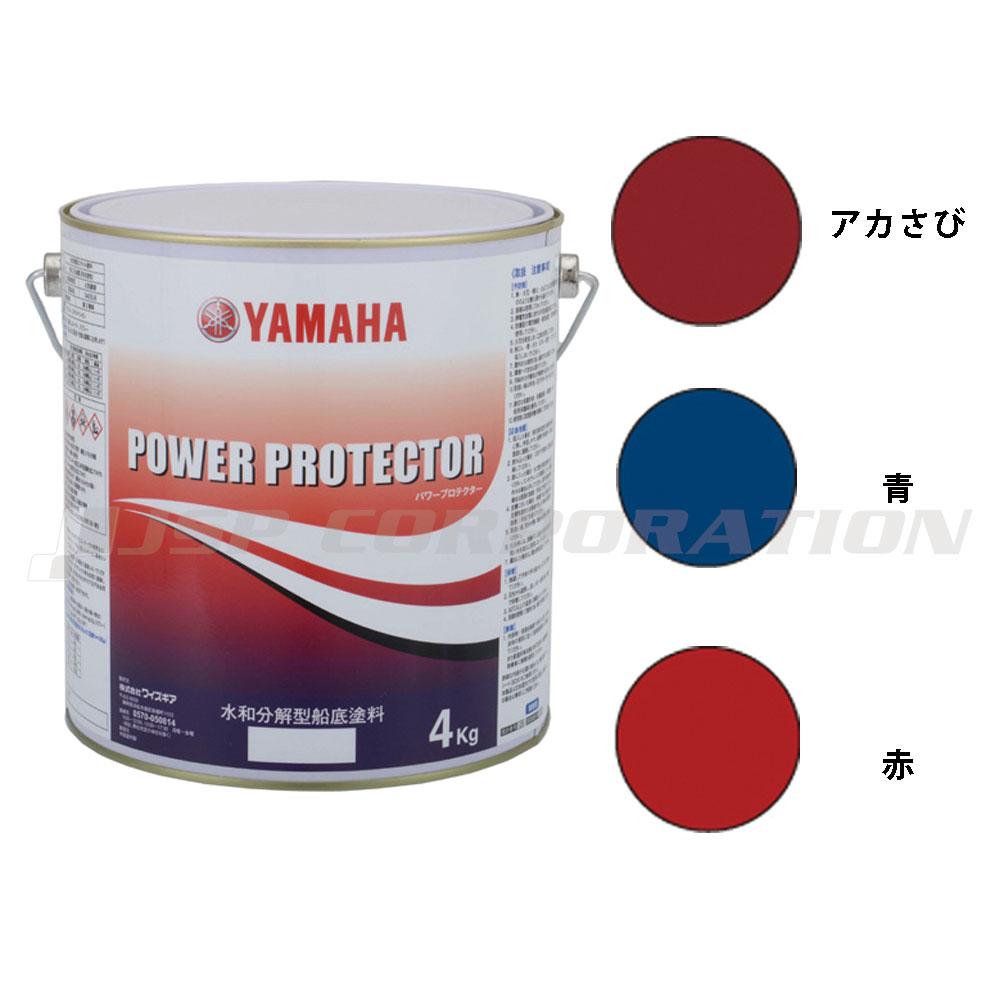 パワープロテクターレッドラベル4kg
