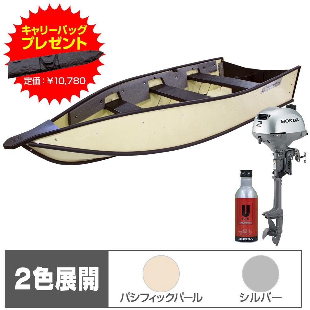 【本物保証】 ポータボート 3人乗り 船外機 ホンダ 2馬力 船外機 セット セット 10フィート 3人乗り, カーテン本舗:e65d7beb --- mediakaand.com