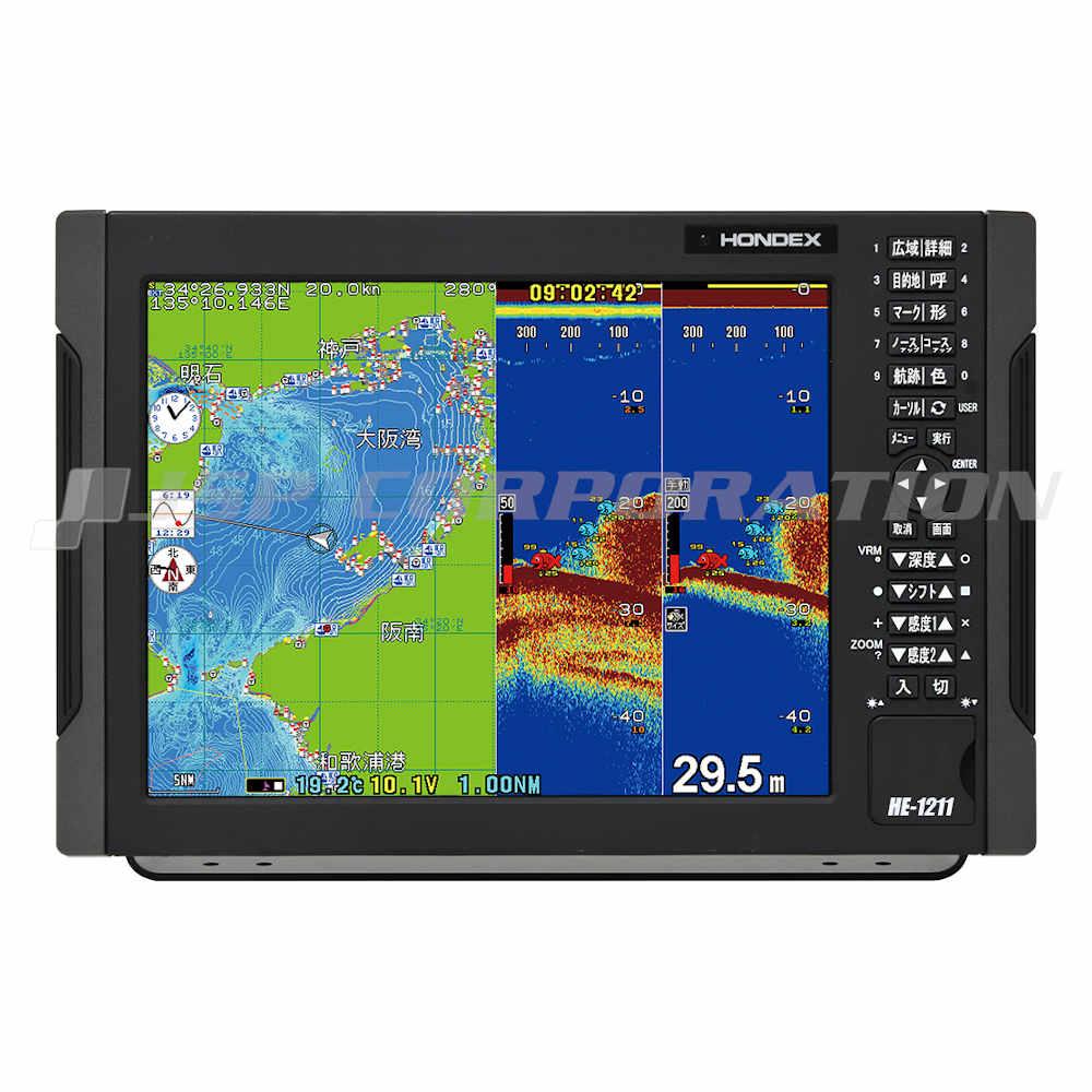【8月5日限定】ポイント5 倍!HONDEX(ホンデックス)HE-1211 12.1型カラー液晶GPSプロッター魚探アンテナ内蔵仕様 1kW 50&200kHz TD-47振動子
