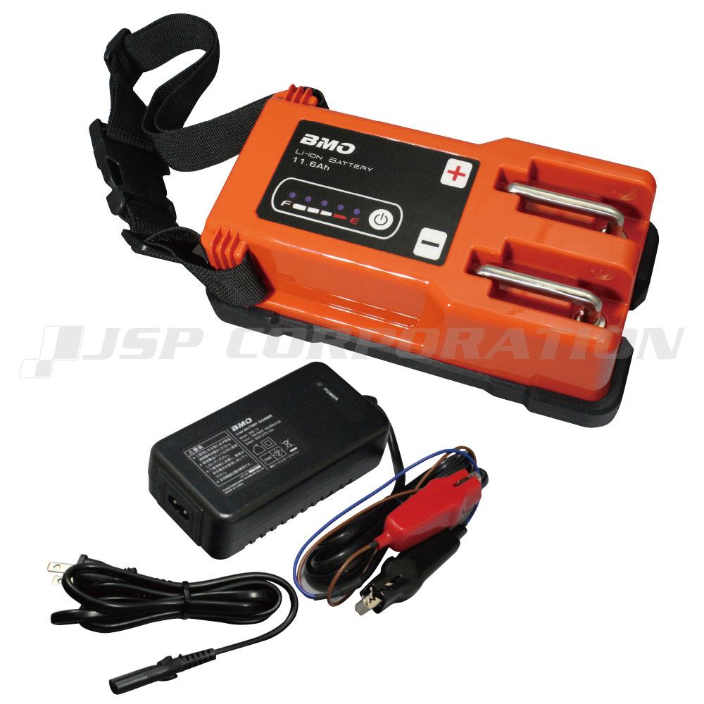 流行 電動リール セール価格 バッテリー リチウム 電動リール用 充電器セット BMO リチウムイオンバッテリー11.6Ah