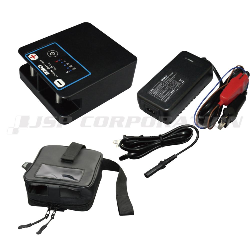電動リール用 バッテリー BMO リチウムイオンバッテリー6.6Ah 充電器&バッグセット
