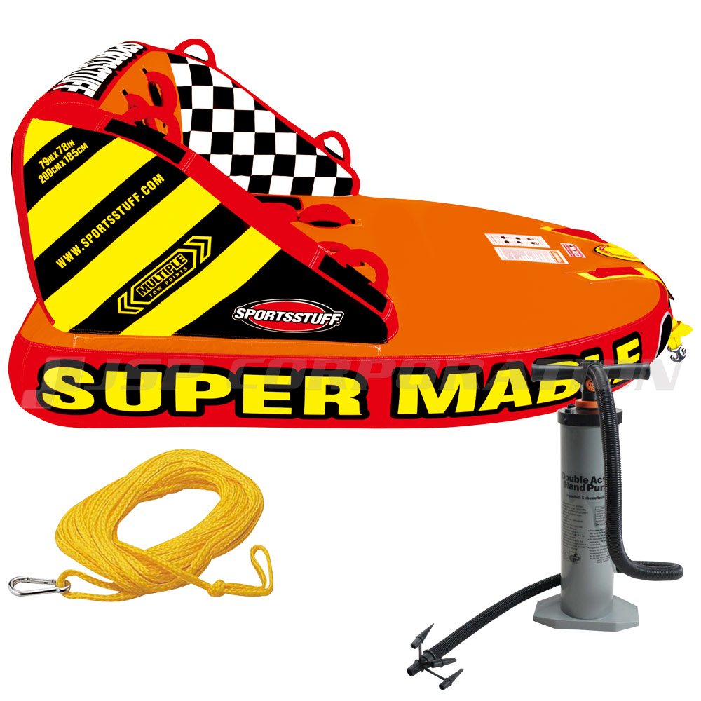 SPORTSSTUFF(スポーツスタッフ)スーパーマーブル 3点セットロープ+ハンドポンプ付 3人乗り