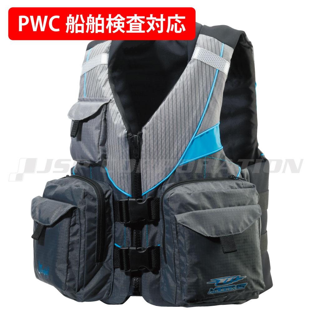 【小型特殊(PWC)船舶検査対応】 ライフジャケット ジェットアングラー ベスト メンズ MOBBY'S/モビーズ