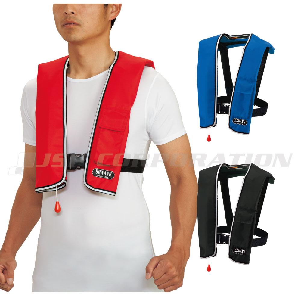 ライフジャケット 自動膨張式 首掛け型 オーシャンLG-1型 国土交通省認定品 桜マーク 釣り BEWAVE