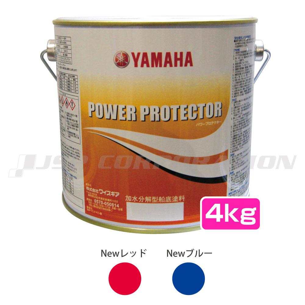 YAMAHA(ヤマハ)パワープロテクター オレンジラベル【Newレッド Newブルー】4Kg