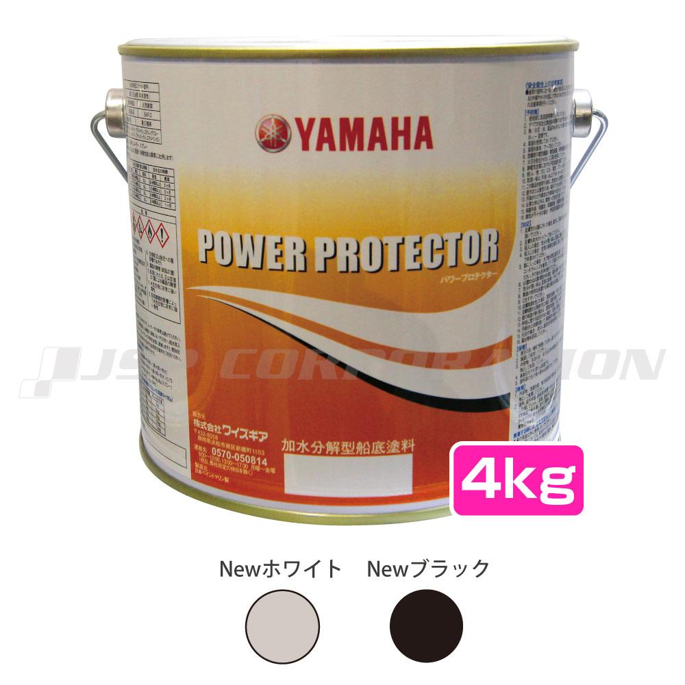 YAMAHA(ヤマハ)パワープロテクター オレンジラベル【Newホワイト Newブラック】4Kg