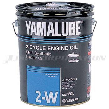 YAMAHA(ヤマハ)YAMALUBE 2-W ペール缶 20L