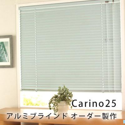 premium selection f4ff0 340d0 25mm 通販 ブラインド neore / カリーノ25 オーダーサイズ 送料 ...