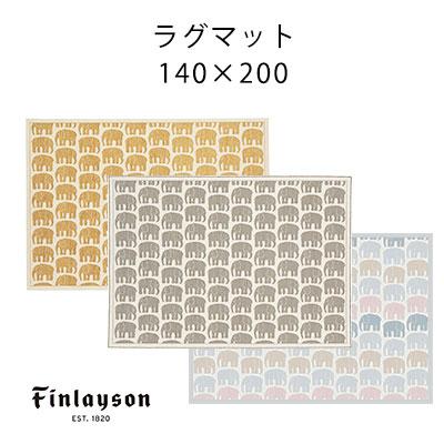 <title>140×200 北欧フィンランド生まれのフィンレイソンの軽量で薄く収納や模様替えも楽なゴブラン織りラグマット 室内 屋内 おしゃれ 北欧 カラフル ポップ 大人カワイイ ラグ ラグマット ゴブラン カーペット 絨毯 フィンレイソン Finlayson ベルギー製 リビング neore ELEFANTTI エレファンティ 140×200cm 割引</title>
