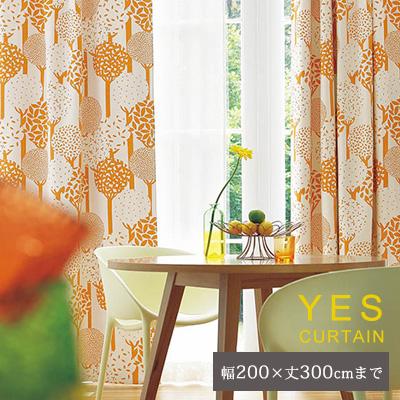 【無料サンプルあり】カーテン オーダーカーテン YESカーテン ウォッシャブル 日本製 洗える 国産 タッセル フック ナチュラル かわいい おしゃれ アスワン neore / BA1331(約)幅101~200×丈~300cm[片開き]