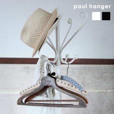 ポールハンガー ハンガーラック コートハンガー ポールスタンド おしゃれ 衣類収納 かばん掛け 帽子掛け アンティーク調 送料無料 北欧 neore / ポールハンガー NEOA-06
