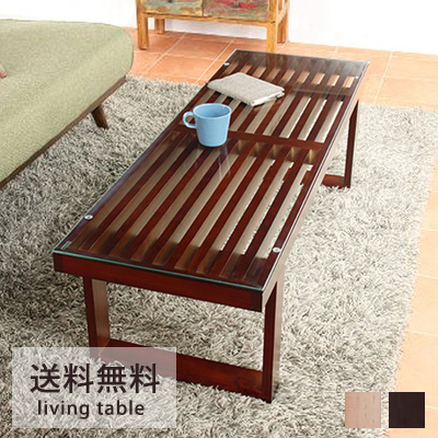 リビングテーブル テーブル コーヒーテーブル ローテーブル センターテーブル カフェテーブル リビング 天然木 おしゃれ 送料無料 家具 neore / リビングテーブル NEOA-36