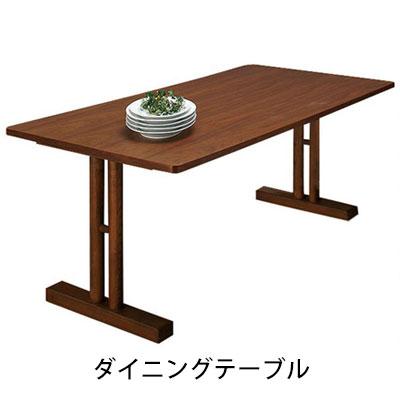 テーブル ダイニングテーブル 机 センターテーブル コーヒーテーブル リビング ダイニング デスク 北欧 送料無料 NEOA-179 neore / Lkka(ルッカ) CL-63T