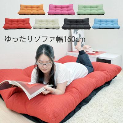 ソファー 2人掛け 幅160 ローソファー ピンク ソファ リクライニング 日本製 はっ水 国産 無地 7段階 新生活 一人暮らし neore / 2人掛け ソファー 幅160