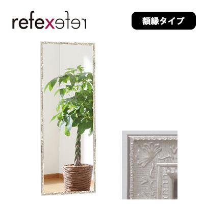 姿見 全身鏡 ミラー 鏡 壁掛け 軽量 割れない 壁掛式リフェクスミラー 軽い 安全 北欧 おしゃれ neore / リフェクスミラー 額縁 クアードロフィルムミラー 約44.8×154.8cm