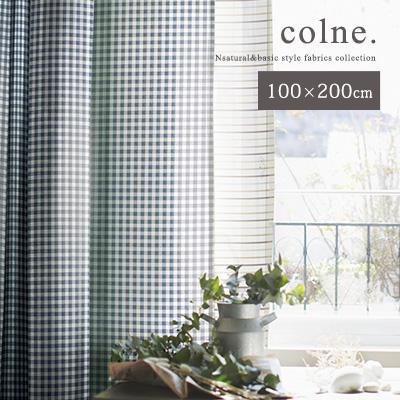 無料生地サンプルあり フック&タッセル付き ナチュラル ベーシック デザインカーテン 天然素材混の風合いのあるギンガムチェック柄。ドレープカーテン ウォッシャブル 日本製 neore / 【colne(コルネ) (Gingham)ギンガム 100×200cm】 2枚組