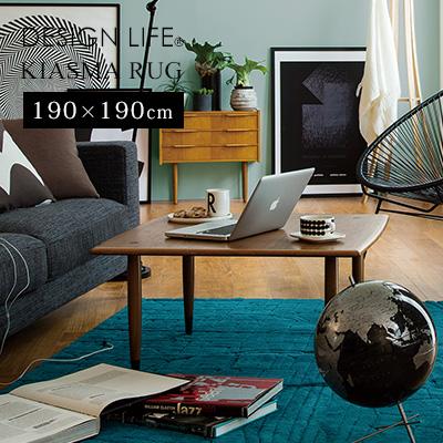 ラグ ラグマット カーペット 絨毯 じゅうたん デザインライフ/キアズマラグ タリンラグ チボリラグ 190×190cm スミノエ製 日本製 おしゃれ インテリア 北欧 neore