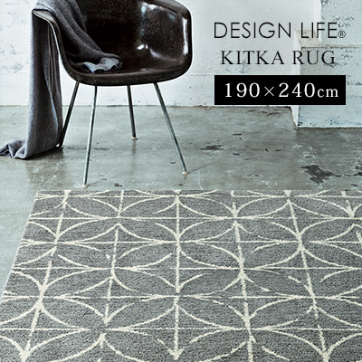 ラグ ラグマット カーペット 絨毯 じゅうたん デザインライフ スミノエ製 日本製 おしゃれ インテリア 北欧 neore / キトカ 190×240cm