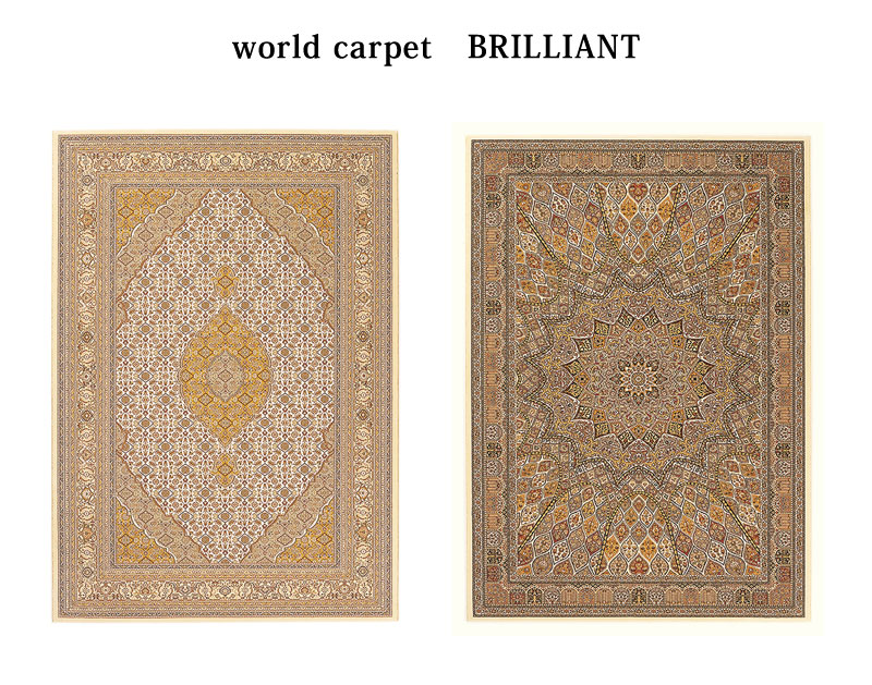 ラグ ラグマット カーペット 絨毯 じゅうたん ウィルトンカーペット 輸入 ベルギー 高級感 送料無料 neore / ブリリアント 250×350ccm