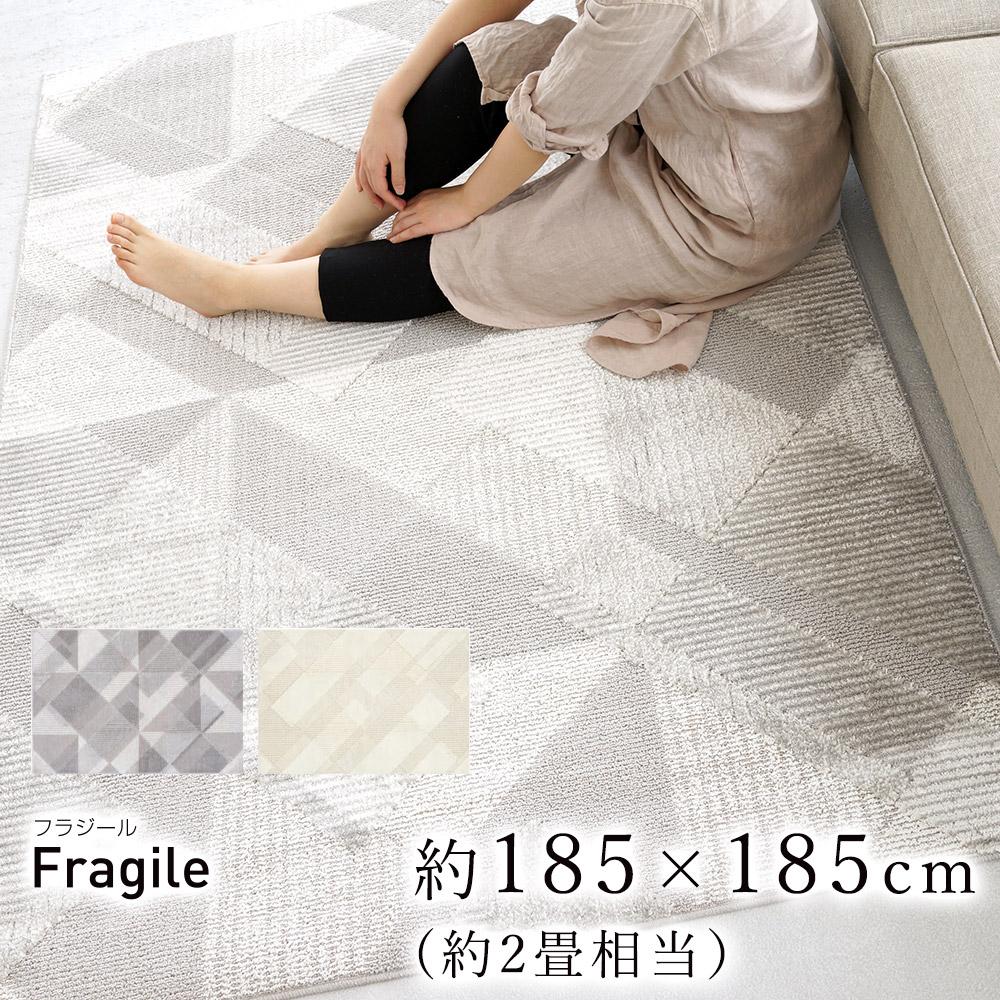 ラグ ラグマット 防ダニ ノンスリップ すべり止め 加工 カーペット 絨毯 リビングマット おしゃれ 日本製 国産 グレー シンプル ナチュラル スミノエ 北欧 neore / フラジール 185×185cm