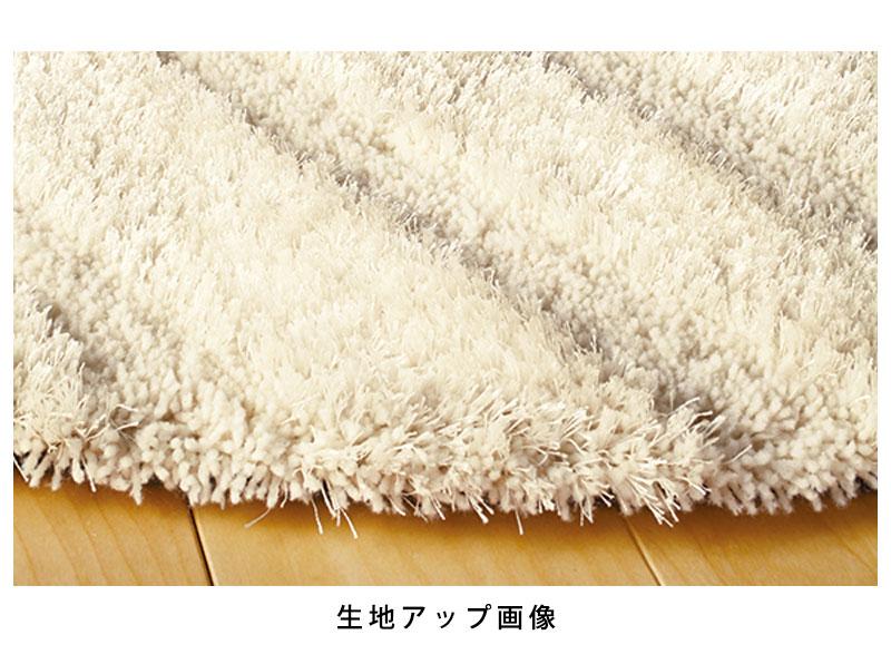 50%OFFセール ラグ ラグマット カーペット 絨毯 (旧TOR3624) 140×200cm 楕円形 東リ モノトーン インテリア リビング 北欧 モダン  ホットカーペット対応 ラグカーペット マット 無地 neore / TOR3814