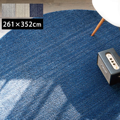 ラグ カーペット ラグマット シャギーラグ ホットカーペット対応 グレー オーダーカーペット 日本製 国産 防炎 抗菌 防ダニ 遮音 ホルムアルデビド 制電 オーダー 絨毯 新生活 neore / YESカーペット アスユニオン 261×352cm 6畳