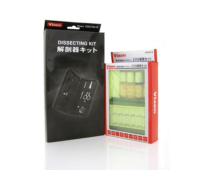 ケニス プレパラート製作セット BK (1-150-0733) 顕微鏡観察に必要な道具がすべて揃います。※お取り寄せ商品です。