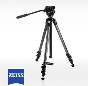 【カール ツァイス 軽量 アルミ三脚】 スポッティングスコープや、双眼鏡、カメラなどをしっかり固定