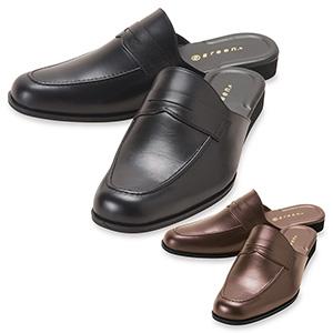 イーグリーン 【抗菌防臭】牛革ビジネススリッパ足の蒸れ、臭い、水虫にスリッパだけれど見た目は革靴!