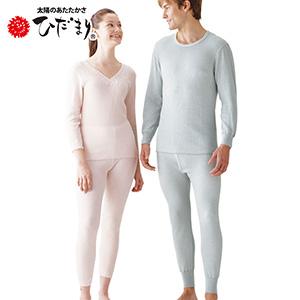送料無料 ひだまり健康肌着 La Vie Saine(ラビセーヌ)【上下セット】 S~LL 男女兼用  「 ラビセーヌ 紳士用 婦人用  日本製 防寒肌着 機能性インナー 衣料 健康 ファッション 軽くて薄くて暖かい 」