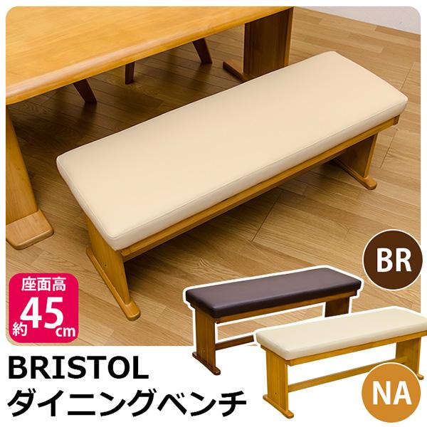 2019高い素材  BRISTOL 」 ダイニングベンチ 木製 117cm 「ダイニングベンチ 椅子 いす 木製 いす 」【代引き不可】, 北海道麺SHOP 北の麺ぐるめ:495e273b --- construart30.dominiotemporario.com