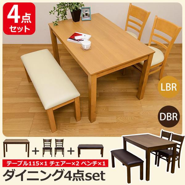 シンプル 天然木 フリーダイニングセット 4点セット(テーブル115cm+ベンチ+チェア×2) 長方形 115x75cm 「ダイニング4点セット テーブル ベンチ 椅子 木製 」 【代引き不可】