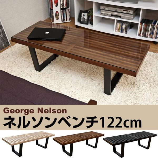 期間限定 プラットフォームジョージネルソン・ネルソンベンチ122cm CT-3005A  「ベンチ センターテーブル 」