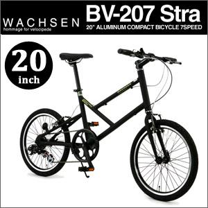 WACHSEN ヴァクセン 20インチアルミコンパクトサイクル 7段変速 Stra(ストラ) BV-207 自転車 【代引き不可】