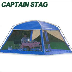 【半額】 CAPTAIN STAG キャプテンスタッグ STAG オルディナ M-3171 リビングスクリーンドーム340UV オルディナ M-3171, 100%正規品:9b2773bc --- totem-info.com