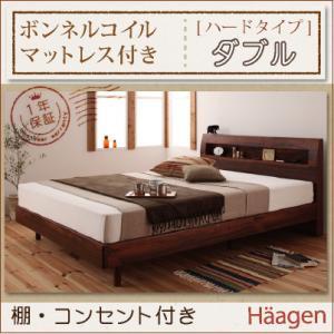 棚・コンセント付きデザインすのこベッド Haagen ハーゲン プレミアムボンネルコイルマットレス付き ダブル  北欧 天然木 桐すのこ 床板すのこ仕様 2口コンセント付きキャビネット