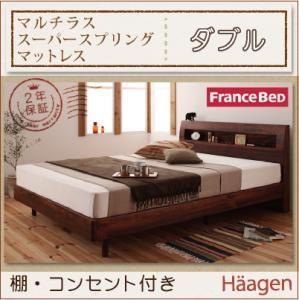棚・コンセント付きデザインすのこベッド Haagen ハーゲン マルチラススーパースプリングマットレス付き ダブル  北欧 天然木 桐すのこ 床板すのこ仕様 2口コンセント付きキャビネット