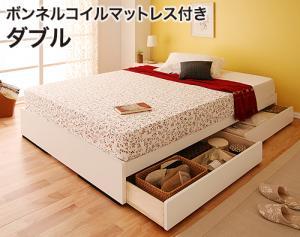 シンプル収納ベッド【Slimo】スリモ【ボンネルコイルマットレス付き】ダブル ボンネルコイルマットレスは2つ折り仕様   「収納ベッド 木製 ダブル」