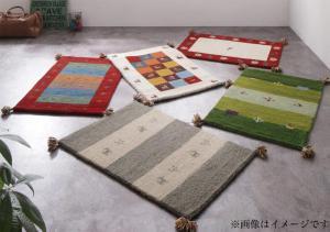 ウール100%インド製手織りギャッベラグ・マット GABELIA ギャベリア 60×90cm   天然素材 なめらかな肌触り 玄関マット 足置きマット