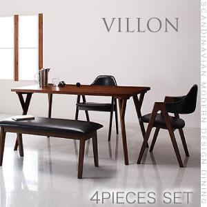 期間限定 北欧モダンデザインダイニング【VILLON】ヴィヨン/4点セット(テーブルW140+チェア×2+ベンチ)   「天然木 北欧 ダイニングセット テーブル チェア ベンチ セット 」