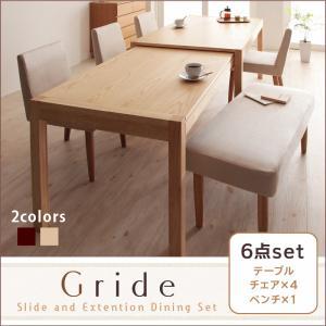 スライド伸縮テーブルダイニング【Gride】グライド6点セット(テーブル+チェア×4+ベンチ×1)  「北欧 天然木 ダイニング6点セット スライド伸縮テーブル エクステンションダイニング 伸張式テーブル」