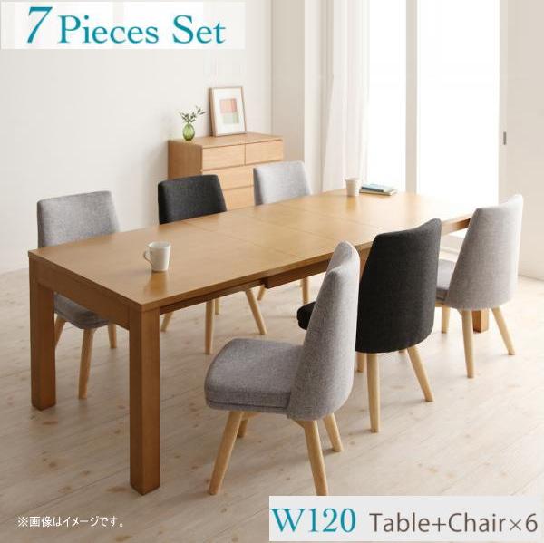 北欧デザインエクステンションダイニング 【Fier】フィーア/7点セット(テーブルW120+チェア×6) 「 ダイニングセット 7点セット テーブル チェア イス」