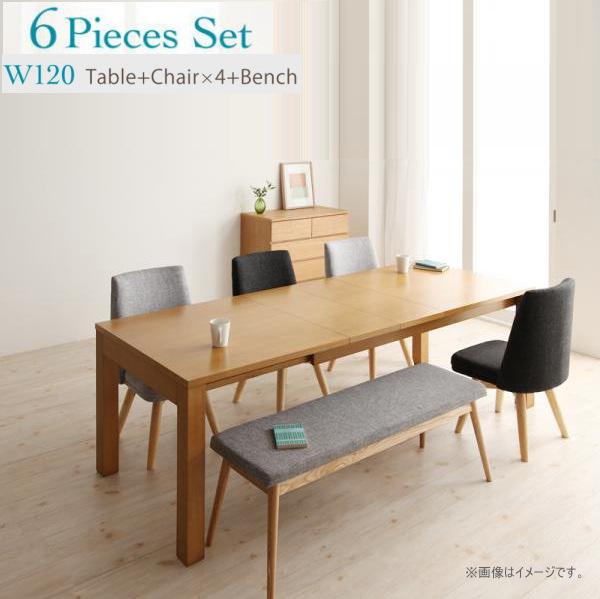 北欧デザインエクステンションダイニング 【Fier】フィーア/6点セット(テーブルW120+チェア×4+ベンチ) 「 ダイニングセット 7点セット テーブル チェア ベンチ イス」